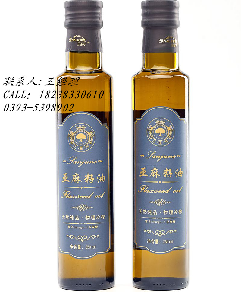 供应冷榨亚麻籽油250ml瓶装招商 分销商 亚麻籽油贴牌生产