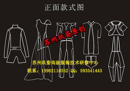 服装毕业设计制作代做结构图代画报价