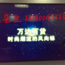 供应LG90寸液晶电视,LG100寸液晶电视参数价格厂家