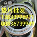 供应用于美标的石墨金属垫片14