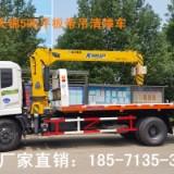 供应5吨东风天锦带吊清障车 多功能道路清障车