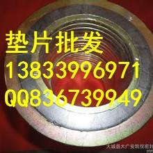 供应用于美标的金属缠绕垫片34