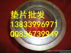 高压金属垫片22