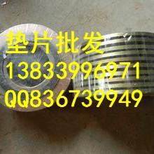 供应用于美标的聚四氟乙稀垫片40