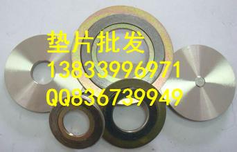 供应用于美标的内外环金属缠绕垫46