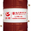 供应供应150、220#工业齿轮油