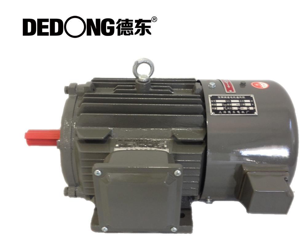 供应用于风机的三相异步电动机15kw三相电机y160l-4普通电机