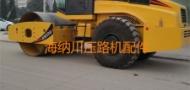临沂海纳川工程机械有限公司
