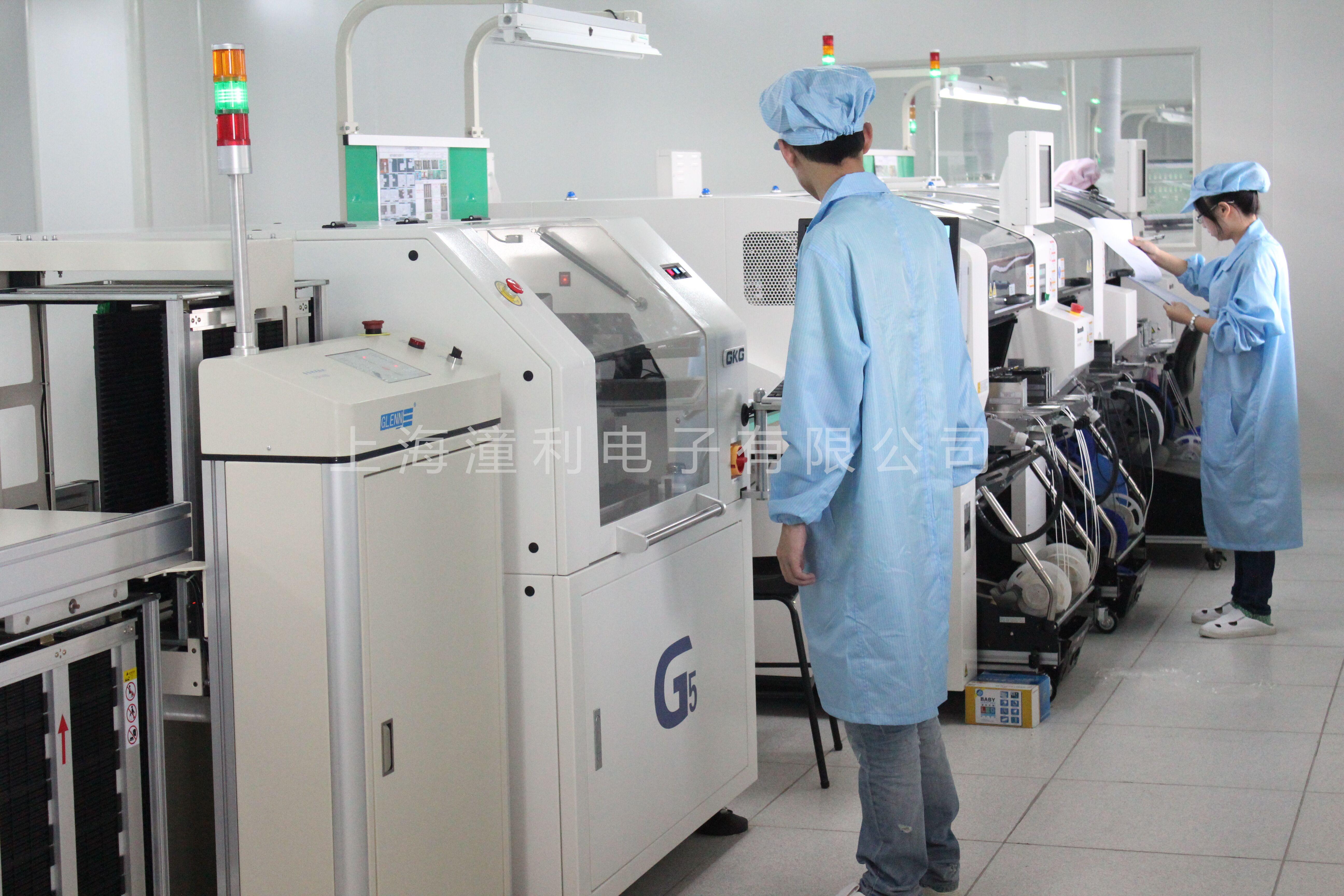 供应SMT贴片加工电子元件销售,SMT贴片加工生产厂家 上海SMT贴片加工 上海SMT贴片加工厂家
