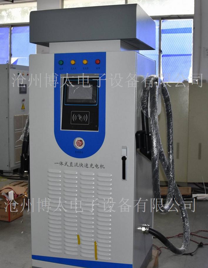 供应供应小型电动车充电桩外壳电动汽车