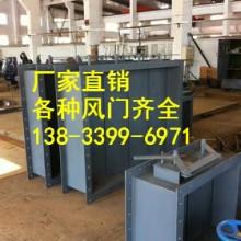 供应用于电厂的矿用方形风门1600*1600 启闭风门生产厂家