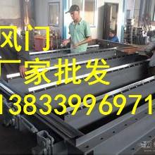 供应用于电厂的方风门厂家2400*1800风门手动价格图片