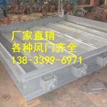 供应用于电厂的韶关乾胜牌电动方风门2000*1300烟风道风门10年专业生产厂家批发