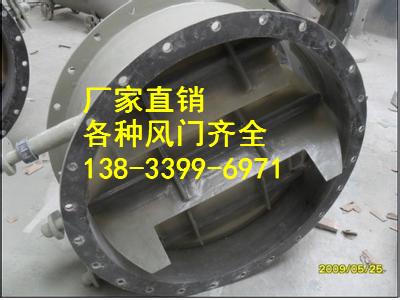 供应用于电厂的方形风门(单轴)批发600*700 煤粉吹扫孔价格