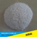 供应高纯度硬脂酸 优质硬脂酸厂家直销