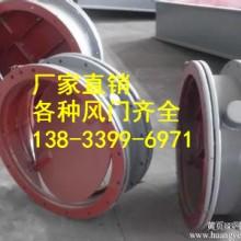 供应用于电厂的无压风门500*800 自动平衡风门专业生产厂家图片