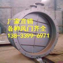 供应用于电厂的手动圆风门DN200 江苏电厂气动风门生产厂家