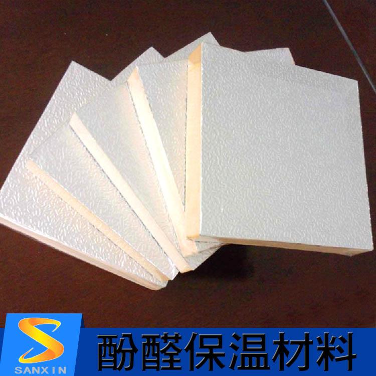 供应酚醛保温材料 酚醛保温板 外墙酚醛保温板价格实惠