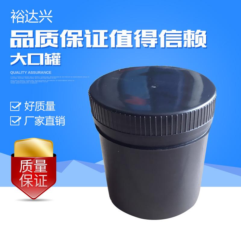 供应大口罐 螺旋大口罐 2公斤螺旋盖油墨罐 各种规格大口罐厂家直销