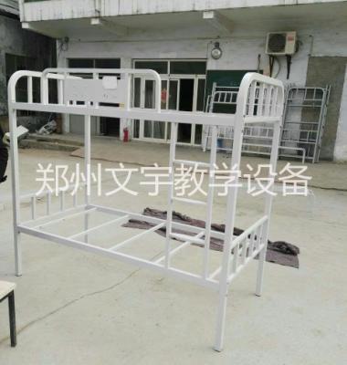 郑州促销 批发成人高低床学生上下图片/郑州促销 批发成人高低床学生上下样板图 (4)