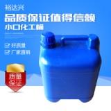 供应小口化工桶 化工桶厂家 防冻液防腐塑料桶 深圳塑料桶生产厂家