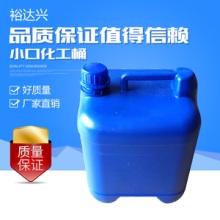供应深圳涂料桶销售 10L油墨桶 10L化工桶 10公斤防冻液包装桶