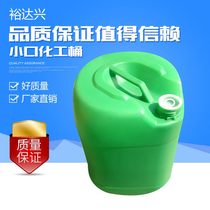 50公斤化工桶,运用科学配方研制吹塑而成,色泽多样,外形美观大方,在耐酸碱,耐腐蚀,防泄漏,不退色,不变形