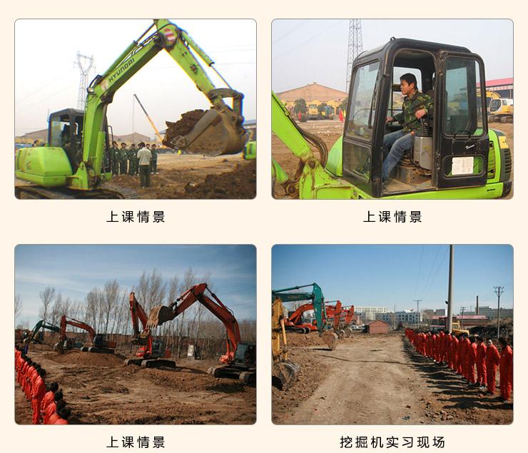 沧州任丘挖掘机培训技校、沧州学挖掘机怎么报名、沧州学钩机操作
