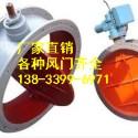 供应用于电厂的钢制圆形风门1000*600 压力平衡调节风门最低价格