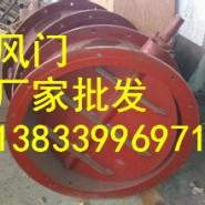 苏州圆形风门DN250图片
