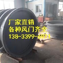 供应用于电厂的双轴方风门DN500 新疆矩形风门生产厂家批发