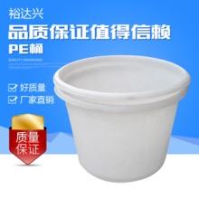 供应PE桶 油墨桶 800L耐酸圆桶广口搅拌桶 耐酸桶 塑料桶厂家直销