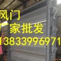 供应用于电力的圆形电动风门报价1800*900矩形百叶风门最低价格