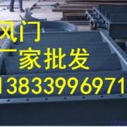 调节挡板风门1500*800图片