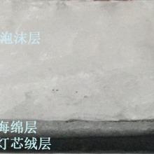供应白板绒布板擦