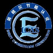 上海ABS塑料熔融指数检测图片