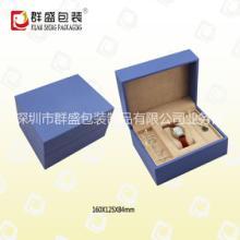 供应手表包装盒子 品牌皮料表盒批发