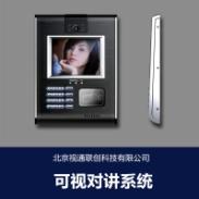 北京可视对讲系统图片