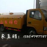 供应用于环卫的广东汕尾最新高压清洗车价格
