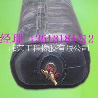 陕西 新疆 甘肃 供应两胶一布 充气芯模 可定做
