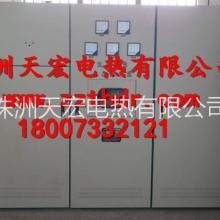 供应天宏IGBG节能中频熔炼炉,节能熔炼炉生产产家