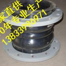供应用于ASME美标的余姚防脱拉橡胶软接头dn400pn4.0变径橡胶软接头批发价格