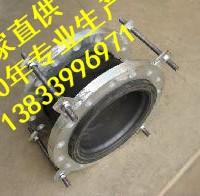 供应用于石化的海宁带限位橡胶软接头dn100pn4.0耐高温橡胶避震喉价格