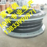 供应用于石化的惠东耐油高压橡胶软连接DN450PN2.5MPA 橡胶软接头可曲挠