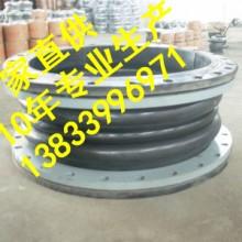 供应用于化工管道的化州耐磨橡胶软接头DN450PN1.6 丝扣型橡胶软接头最低价格