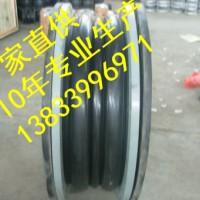 供应用于石油的罗定防脱拉橡胶软接头dn600pn1.0采购橡胶软接头
