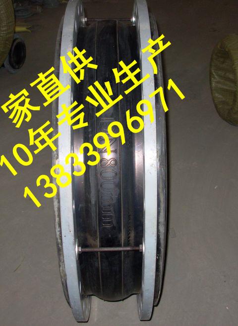 供应用于电力的台山橡胶软接头价格 DN65PN1.0MPA变径橡胶软接头最低价格