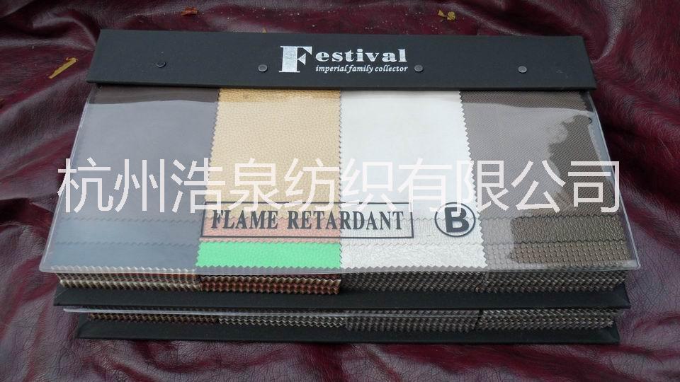 低价批发HLA01皮革 餐椅皮革 软包皮革