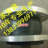 供应用于建筑的信宜双球体橡胶软接头dn250pn1.0变径橡胶软接头最低价格