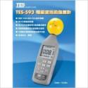 场强计TES593台湾泰仕高斯计图片